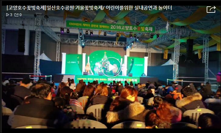 방귀대장 뿡뿡이 이벤트 공연 엿보기 동영상