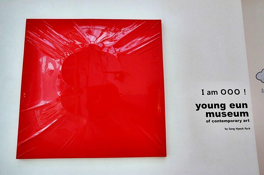 I am OOO ! young eug museum