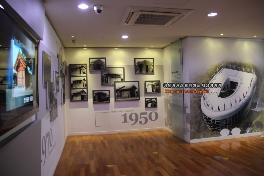 해우재의 역사를 벽면에 설명