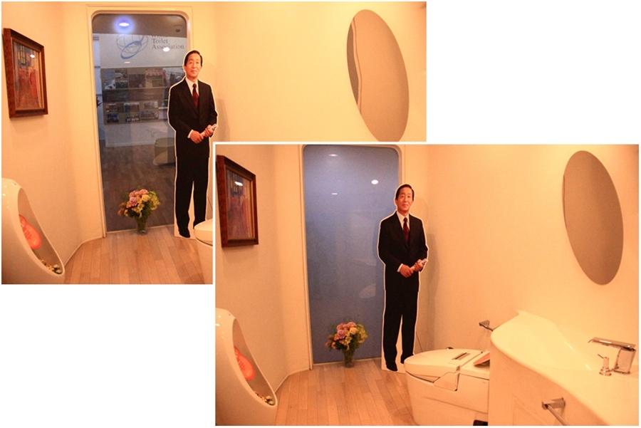 초대 회장님의 실물크기 입간판과 화장실