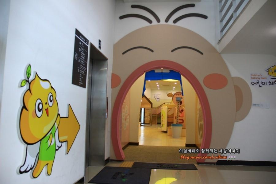 해우재 문화센터