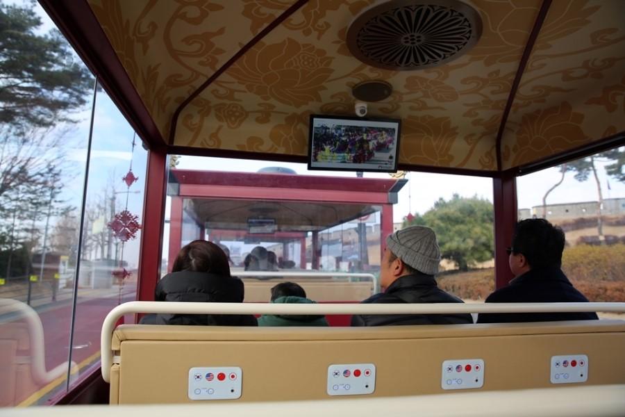화성어차를 타는 사람들