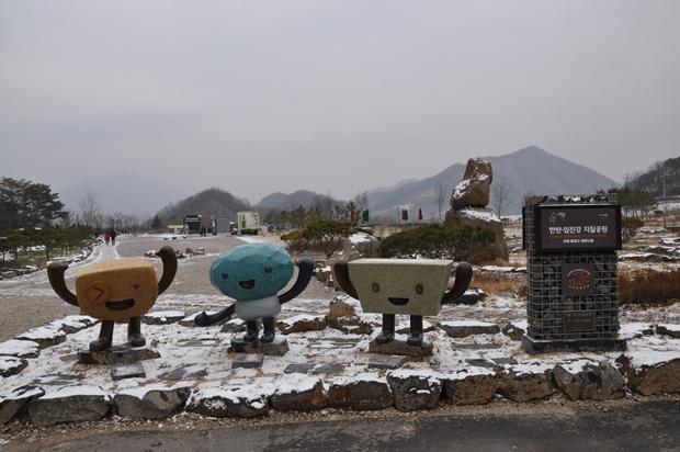 경기도 포천 가볼만한 곳 - 국가지질공원으로 지정된 후 찾은 비둘기낭 폭포