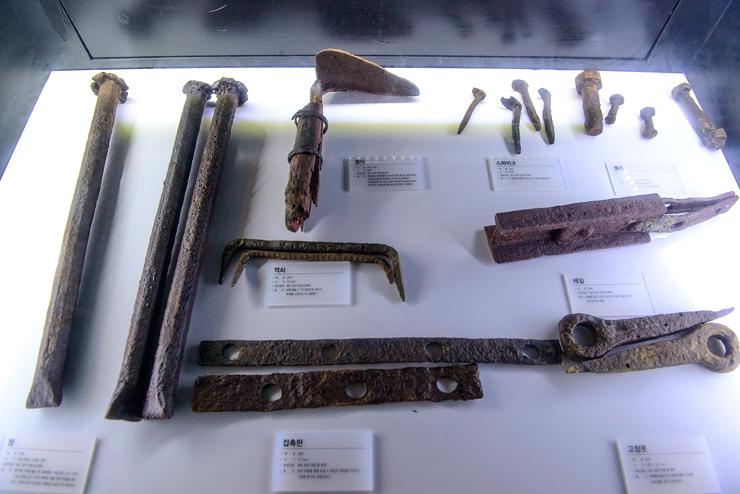 폐광에서 쓴 도구들