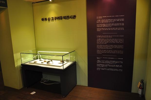 아차산 고구려유적전시관 모습