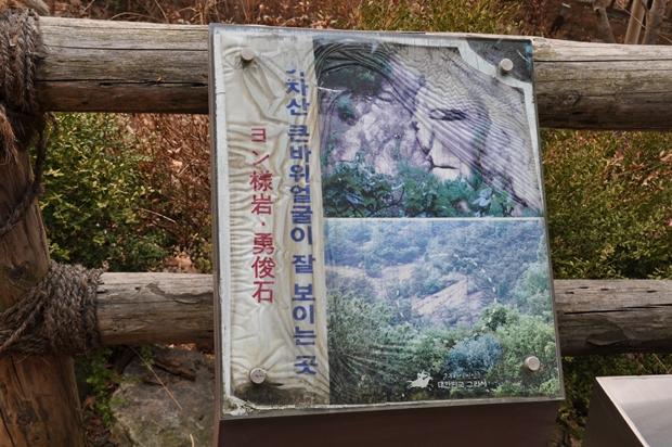 아차산 큰바위얼굴이 잘 보이는 곳