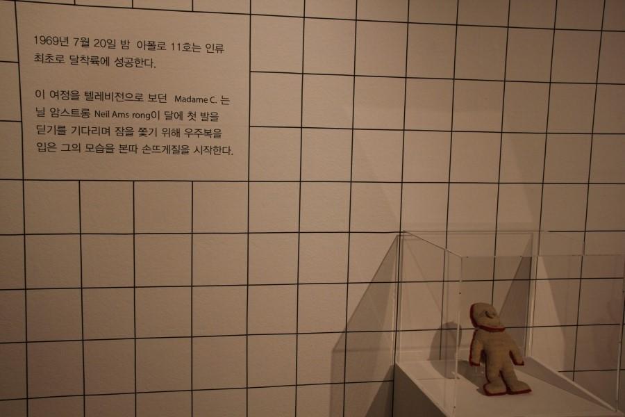 손뜨개 우주인