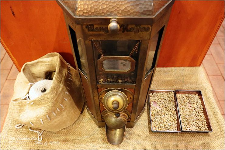 커피관련 유물