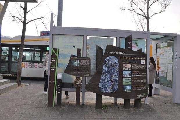 서삼릉 대중교통 이용방법