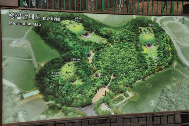 경기도 고양 가볼만한 곳 - 한양도성 서쪽에 있는 세 기의 조선왕릉 '서삼릉'