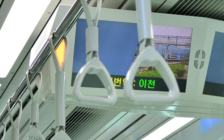 경강선 전철
