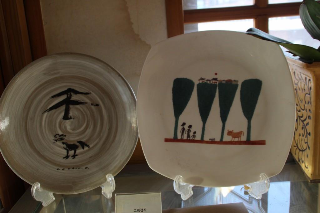 경기박물관,배자,장욱진,전위예술 241
