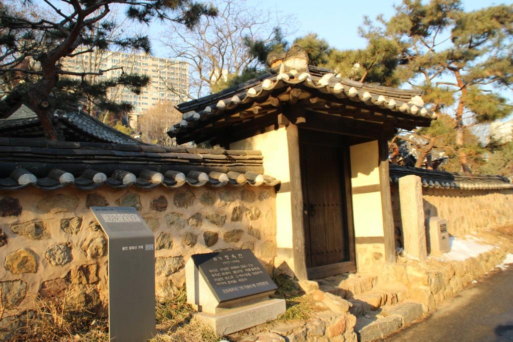 경기박물관,배자,장욱진,전위예술 318