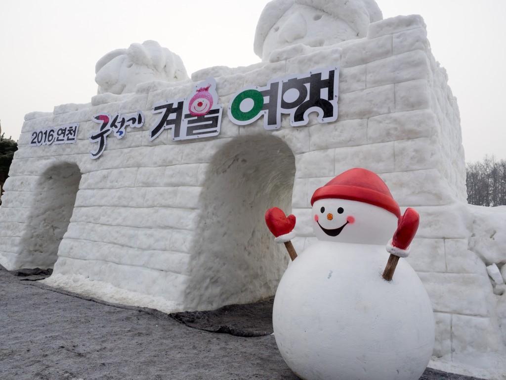 구석기겨울여행의 얼음으로 만든 거대한 성문