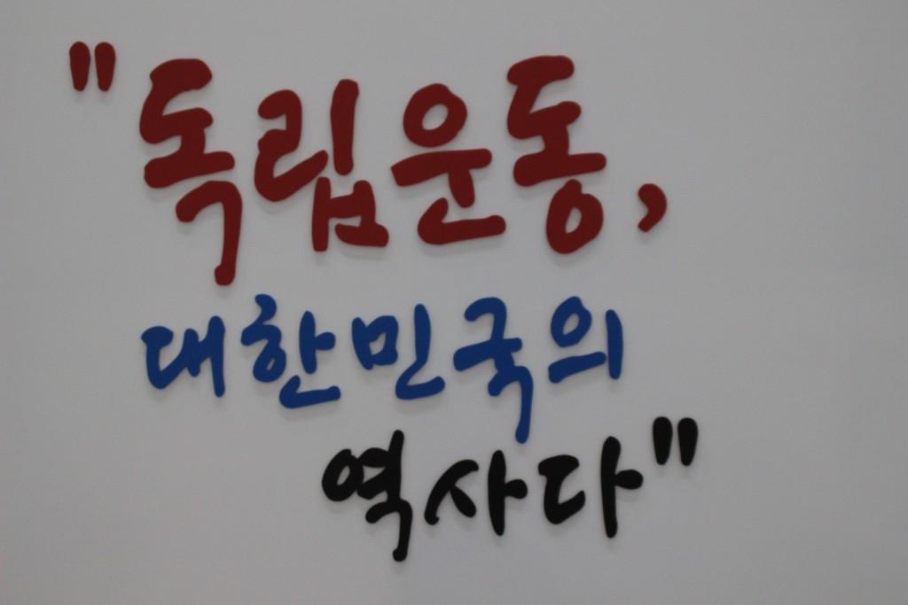 석남사,31기념관,안성시장,설렁탕 070
