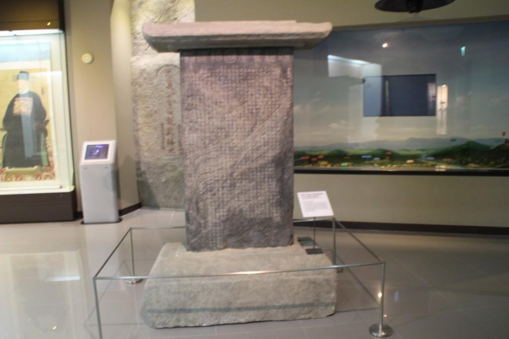 수원박물관,역사,서예,여민동락 116