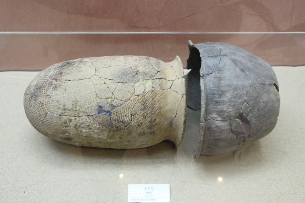 수원박물관,역사,서예,여민동락 121