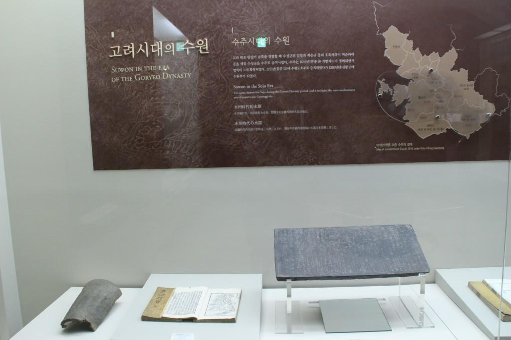 수원박물관,역사,서예,여민동락 123