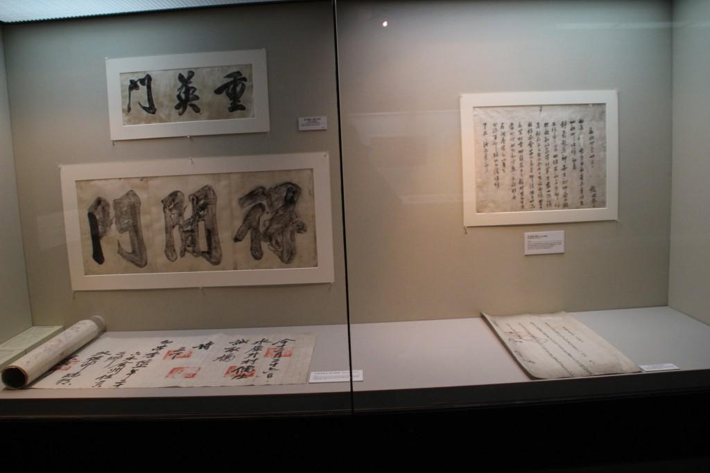 수원박물관,역사,서예,여민동락 144