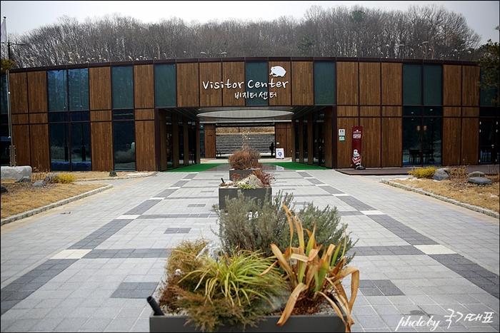 Vistor Center