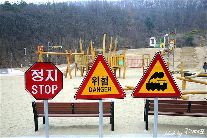 어린이 교통체험장 표지판
