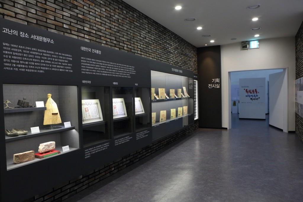 안성 31운동기념관 내부 모습