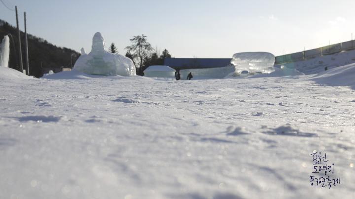 얼음성 놀이마당
