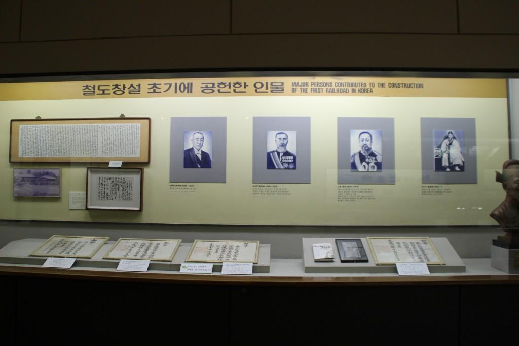경기소셜락커아침방송,왕송저수지,조류과학관,철도박물관 175