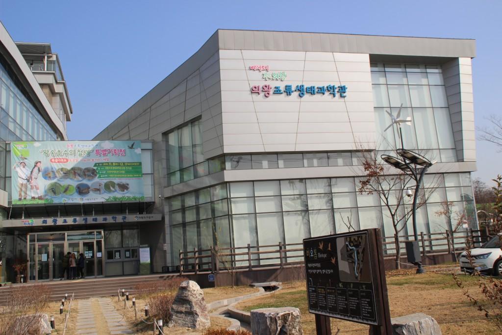 경기소셜락커아침방송,왕송저수지,조류과학관,철도박물관 237
