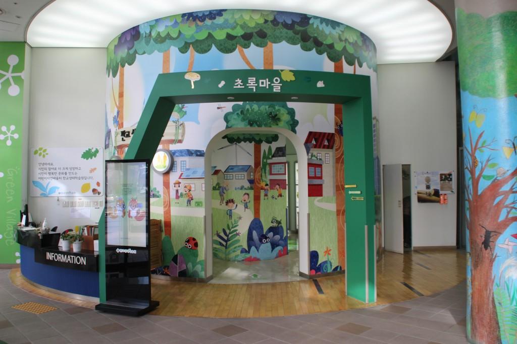 발대식상품전시,판교박물관,생태관 099