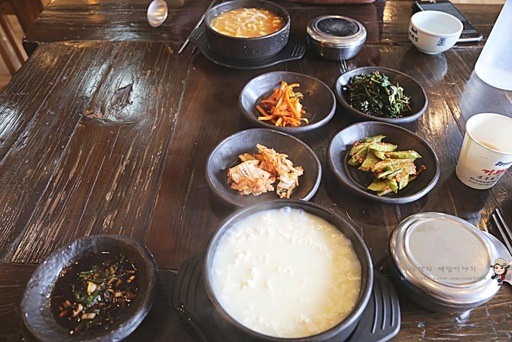 오포읍맛집 (10)