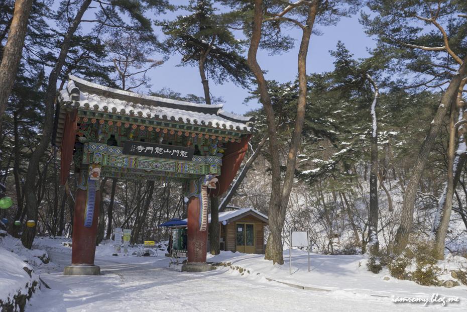 용문산겨울산행_002