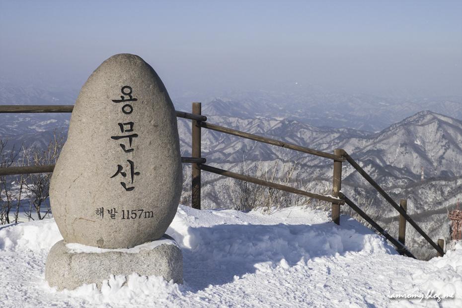 용문산겨울산행_022