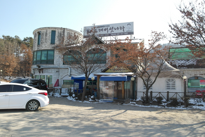 시흥 소래버섯나라 건물 사진