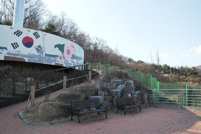 구리 아차산 태극기동산