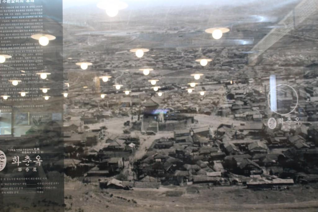플라잉,행궁,까페,장안문.화성야간 100