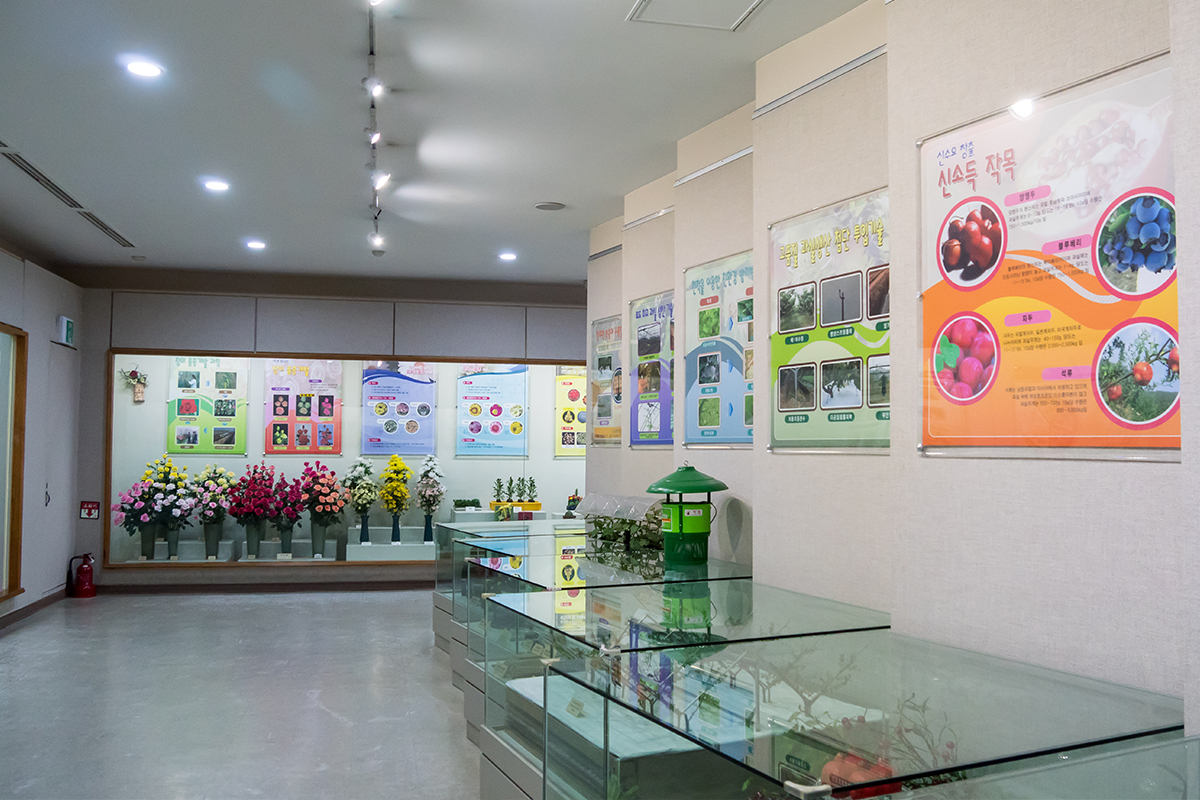 10 농업과학교육관