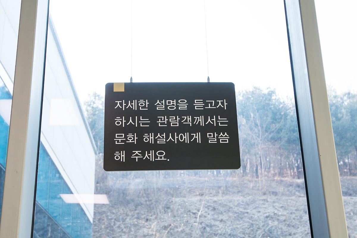 10 수원박물관