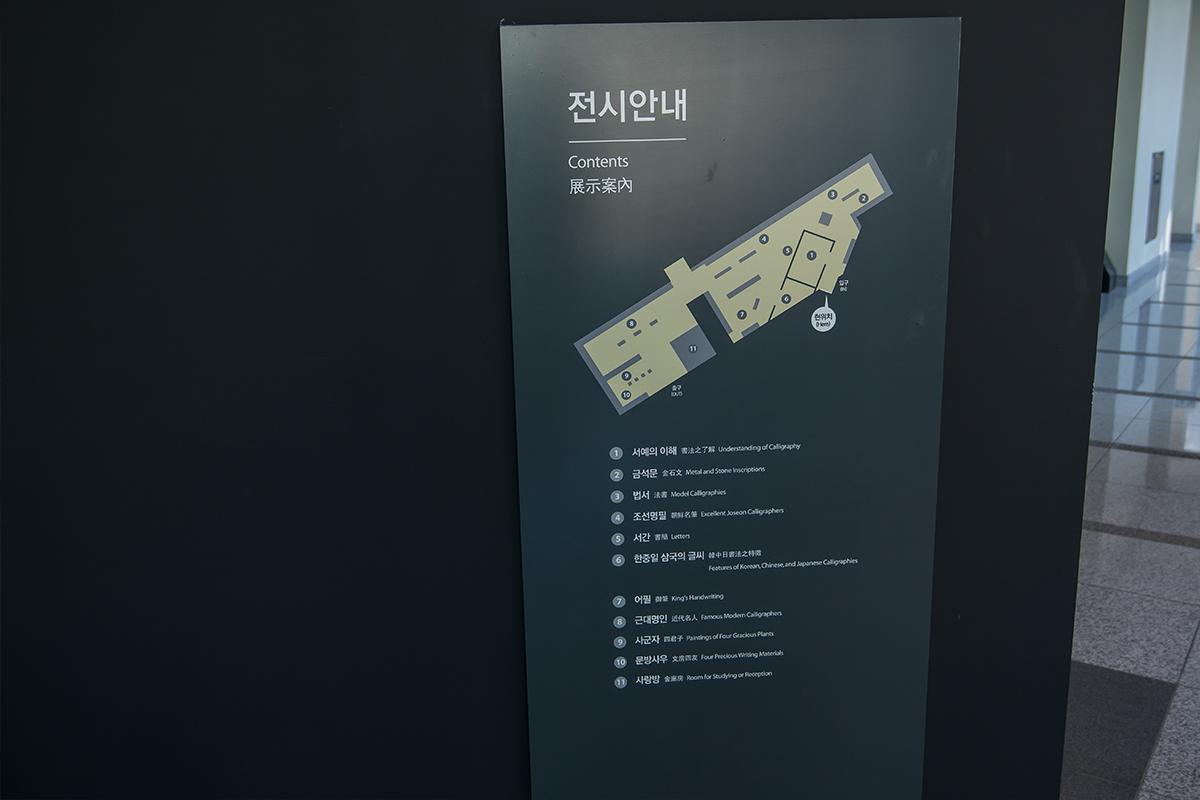 10-1 수원박물관