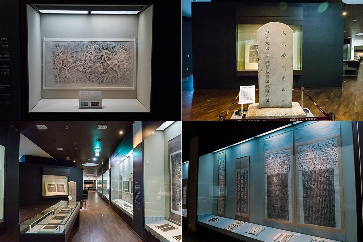 12 수원박물관