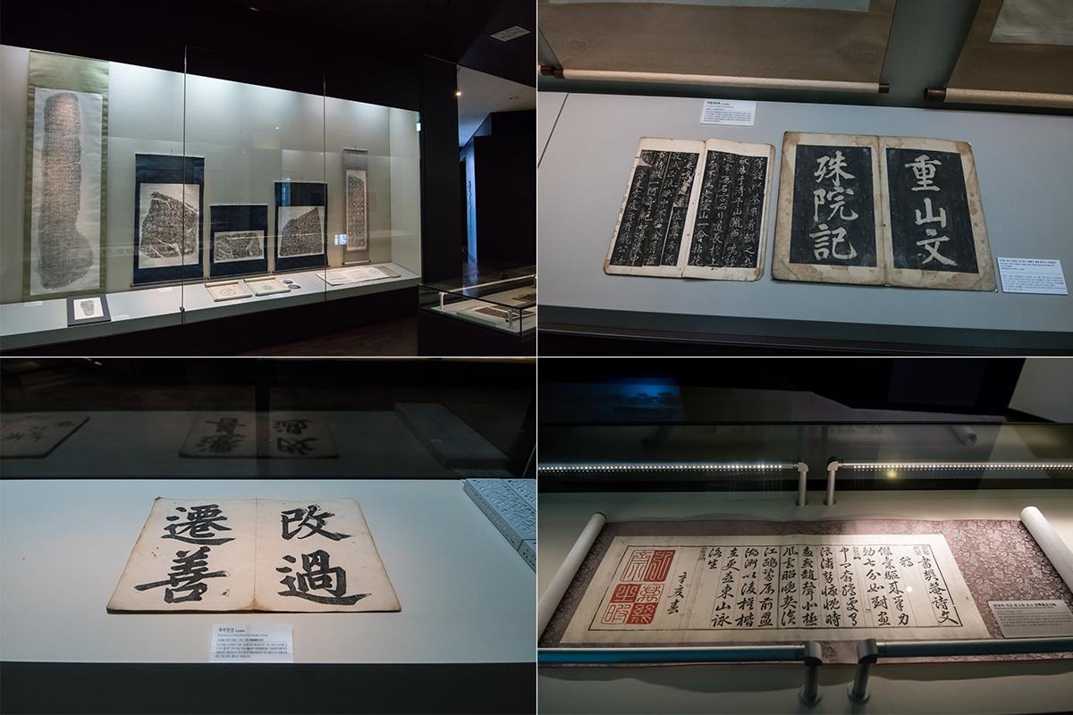 13 수원박물관