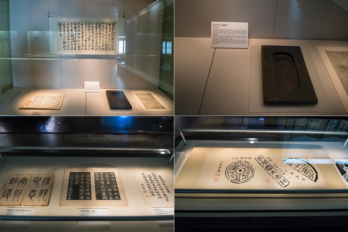 14 수원박물관