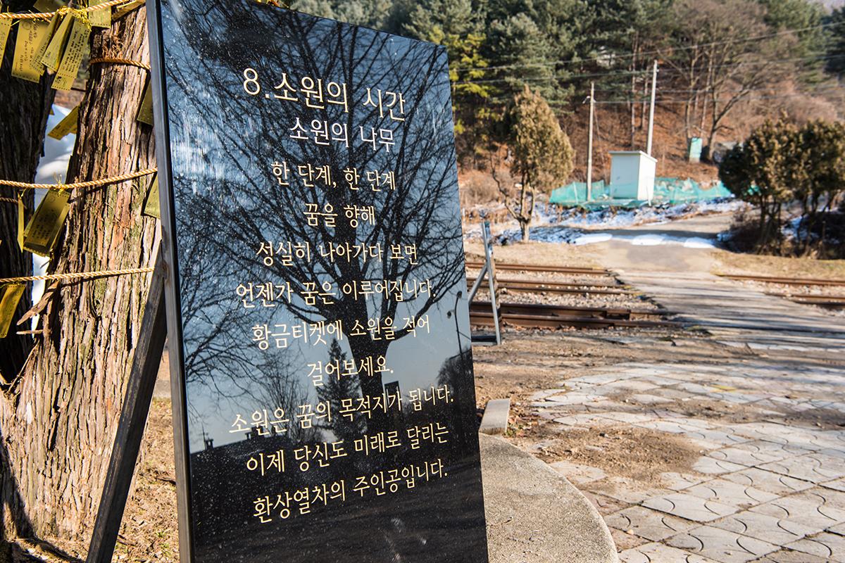 15 구둔역