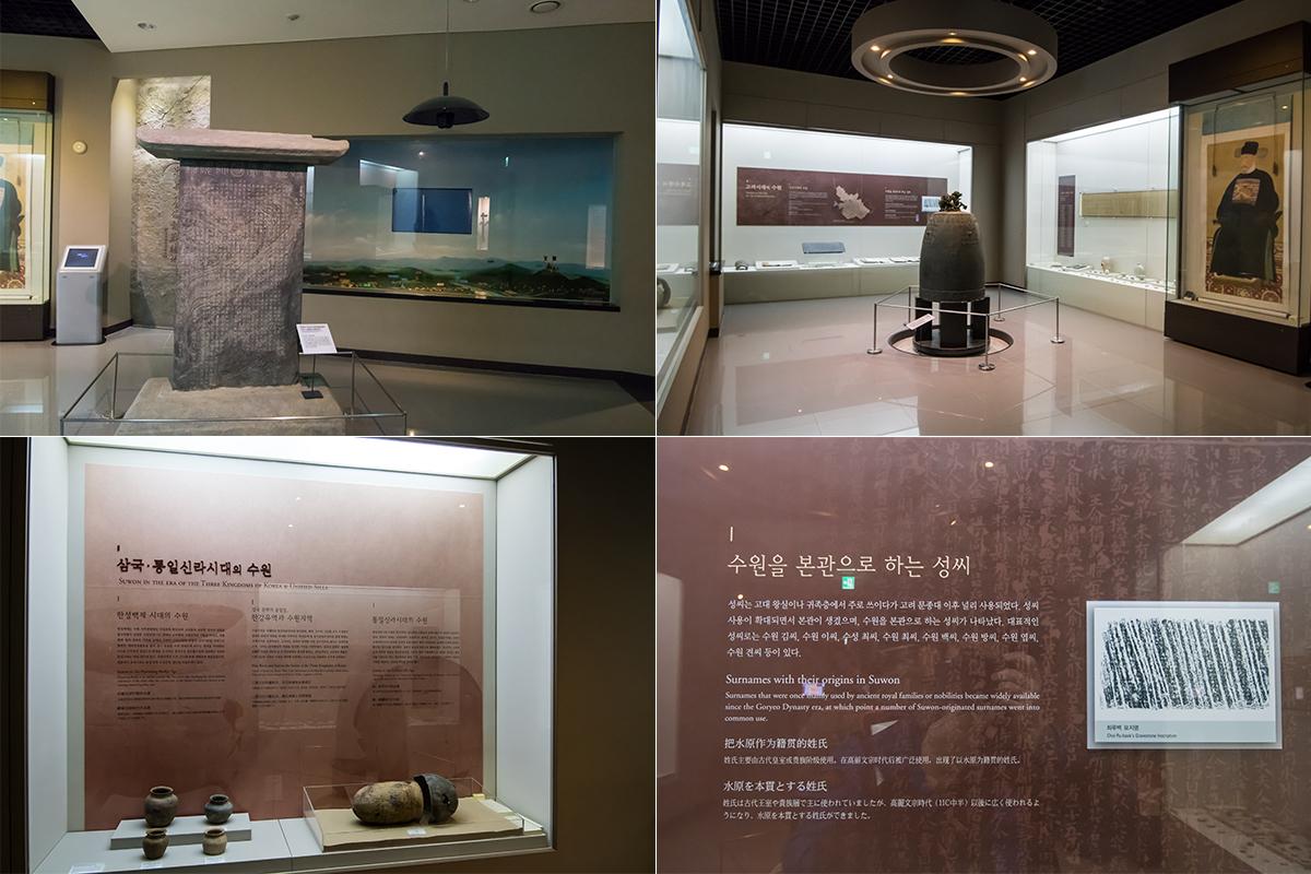 23 수원박물관