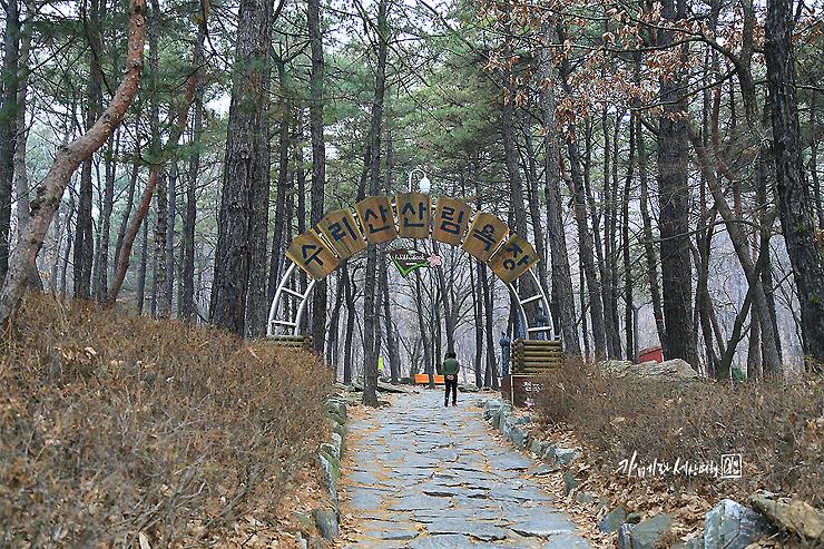 수리산산림욕장,사브작사브작걷는길
