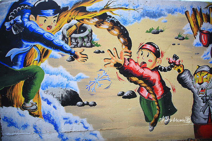 연천 벽화여행-백의초등학교 동화벽화 담장길