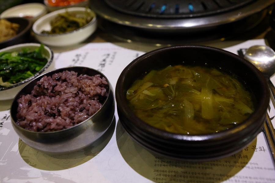 흑미 잡곡밥과 된장국