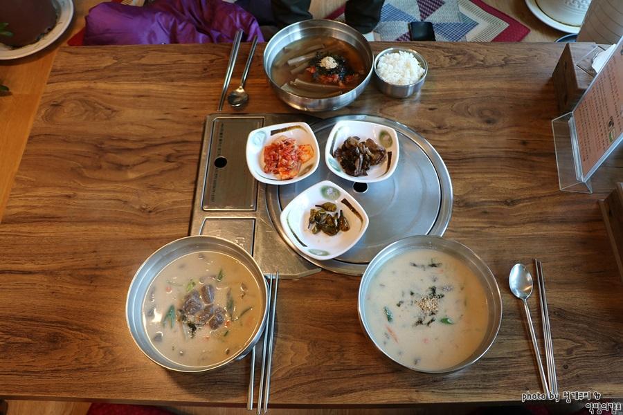 임자탕과 묵밥 그리고 밑반찬