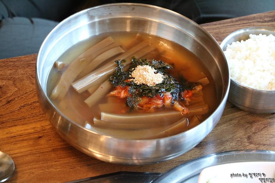 묵밥 근접 사진