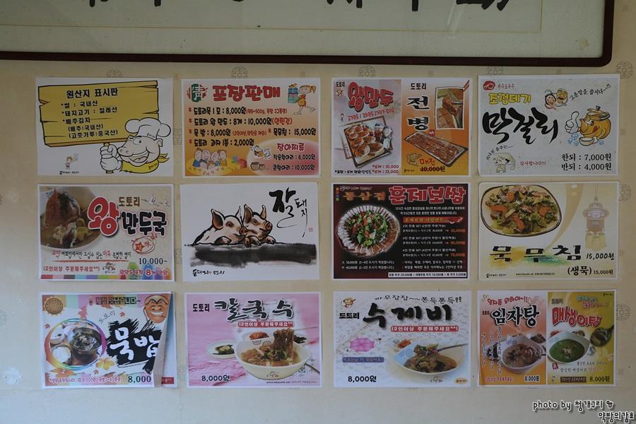 판매되는 메뉴들이 붙어있는 벽면